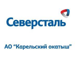 Генеральный спонсор фестиваля - АО «Карельский Окатыш»